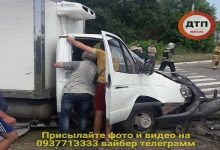 В Киеве на улице Заболотного произошло жесткое ДТП