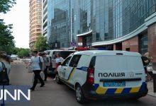 В Киеве неизвестный сообщил о заминировании бизнес-центра