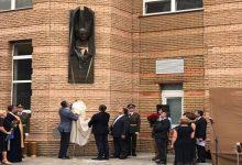 В Киеве открыли мемориальную доску генерал-майору разведки