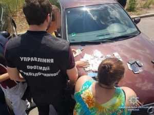 В Киеве полиция задержала пенсионерку, которая занималась сбытом наркотиков. Фото