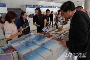 В Киеве прошла фотовыставка и концертная программа китайской культуры