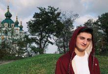 В Киеве уже третий день разыскивают студента