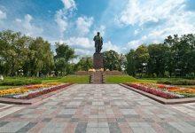 В Киеве в парке им. Тараса Шевченко отметят День молодежи