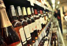 В Киеве введут штрафы за продажу алкоголя в ночное время