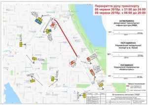 В Киеве из-за съемок ограничат движение транспорта