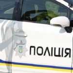 В Киевской области злоумышленники похищали людей из-за недвижимости