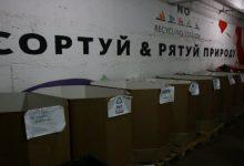 В Киевсовете хотят сдавать в аренду коммунальные мусоросборники