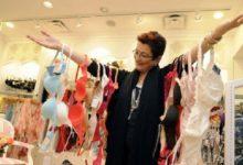 В Тернополе ввели запрет на продажу нижнего белья на религиозные праздники