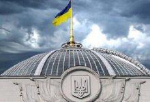В Україні може з'явитися нова професія