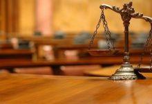В Украине начал действовать закон о Высшем антикоррупционном суде