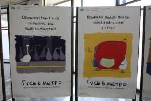В киевском метро меняют озвучку, а о правилах проезда напомнят с помощью веселых постеров