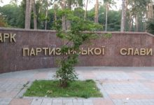 В парке Партизанской Славы в незаконных временных сооружениях процветает бизнес