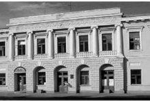 В собственность Киева вернули два старинных здания