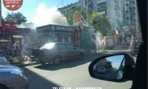В центре Киева горел МАФ