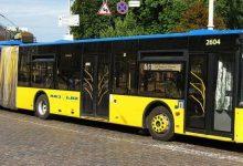 Из-за ремонта вносятся изменения в движение некоторых троллейбусных маршрутов