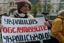 Женщину-офицера избили из-за просьбы предоставить меню на украинском языке
