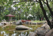 Зануритись в східну культуру тепер можна в оновленому парку Кіото