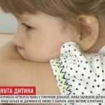 Поліцейські Київщини знайшли рідних покинутої 3-річної дівчинки (відео)