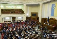 Комитет Верховной Рады предлагает закрыть кулуары для журналистов