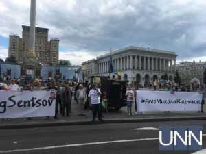 На Майдане Независимости прошла акция в поддержку украинских политзаключенных