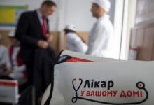 Проектом Врач в Вашем доме воспользовались более 3 500 киевлян