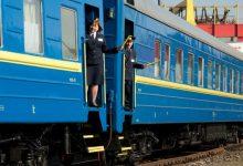 С 6 июля поезд Киев - Бердянск будет курсировать ежедневно