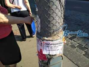 У столиці комунальники продовжують боротися з рекламою на стовпах. Фото