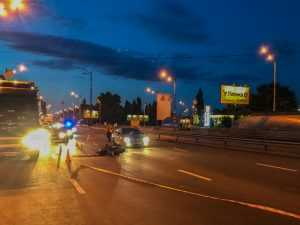 В Киеве произошло тройное ДТП
