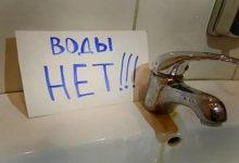 В Киеве из-за ремонта по ряду адресов отключат холодную воду