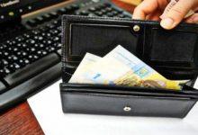 В Киевской области увеличилась задолженность по выплате заработной платы