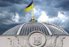 ВР України прийняла закон про підвищення відповідальності за незаконне вивезення лісоматеріалів