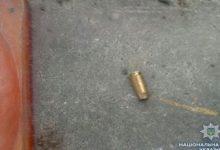 Вчера в Шевченковском районе застрелили сотрудника полиции. Фото, видео