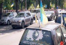 Владельцы авто на еврономерах собираются устроить бессрочную акцию у Верховной Рады