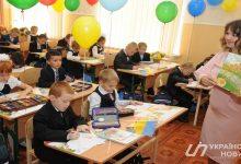 Из-за нового закона об образовании киевские школы столкнулись с важной проблемой