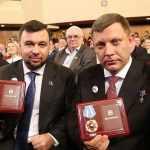 Срочно! Передел сфер влияния в ДНР. Пушилин рискует повторить судьбу Захарченко.