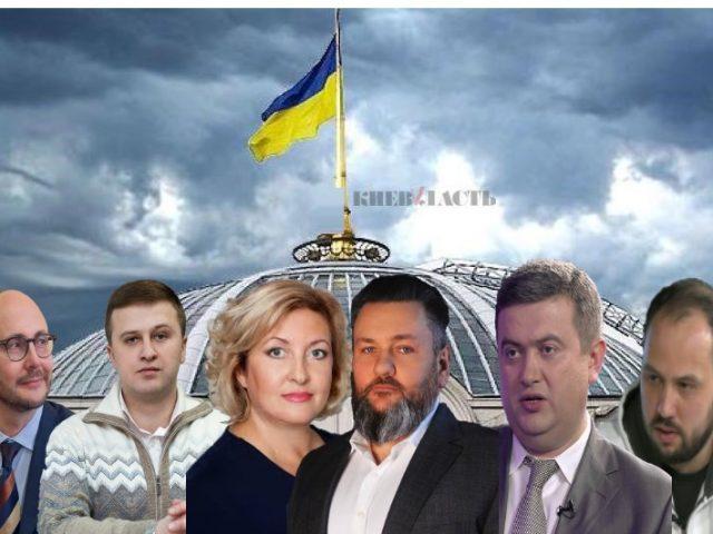 Они хотят в парламент-2019: 212 избирательный округ Киева (Дарница)