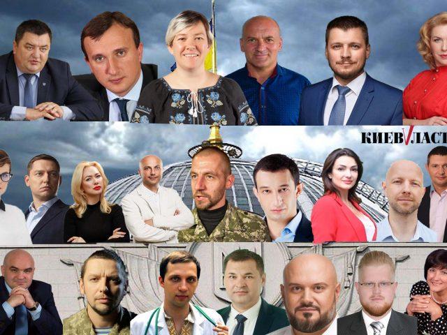 Они хотят в парламент-2019: 95 избирательный округ Киевщины (город Ирпень, Боярка, Вишневое и села Киево-Святошинского района)