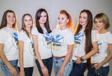 Репеде Татьяна Стоп насилию