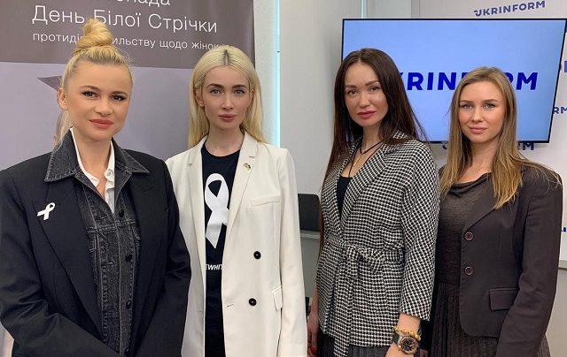 Тетяна Репеде Всеукраїнський форум StopViolence – СТОП Насильству