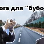 Віктор Янукович Володимир Зеленський