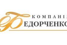 Нардеп Ігор Молоток привітав флагмана будівельної галузі Сумщини з ювілеєм