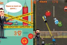 Мер Києва Віталій Кличко у Telegram грі Київ проти Корони