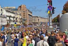 24 серпня 2020 День Незалежності України Хода Ветеранів російсько-української війни