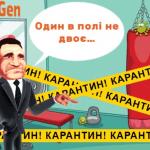 """Більше 2 млн. користувачів зі всього світу грають в українську онлайн гру """"Кyiv vs Corona"""""""