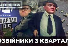 """Фірми Івана Баканова """"кинули"""" державу на майже чотири мільйони гривень. Watchdogs. Розслідування"""