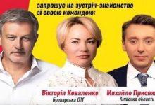 Пальчевський та Слуги заплуталися у виборчих списках - кандидат Михайло Присяжнюк засвітився в обох