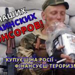 Товари з росії Україна санкції