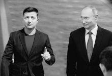 Зеленський Володимир Путін справа Юрченко Шеремет