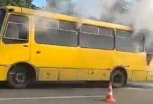 У Києві загорівся автобус з пасажирами