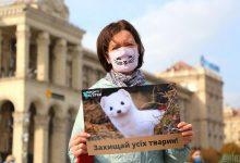 Всесвітній день тварин на Майдані Незалежності у Києві